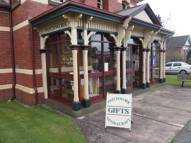 The old Court House in the main street of Terang, western Victoria, Australia